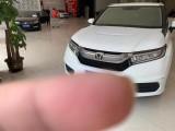 抵押车出售17年本田冠道轿车