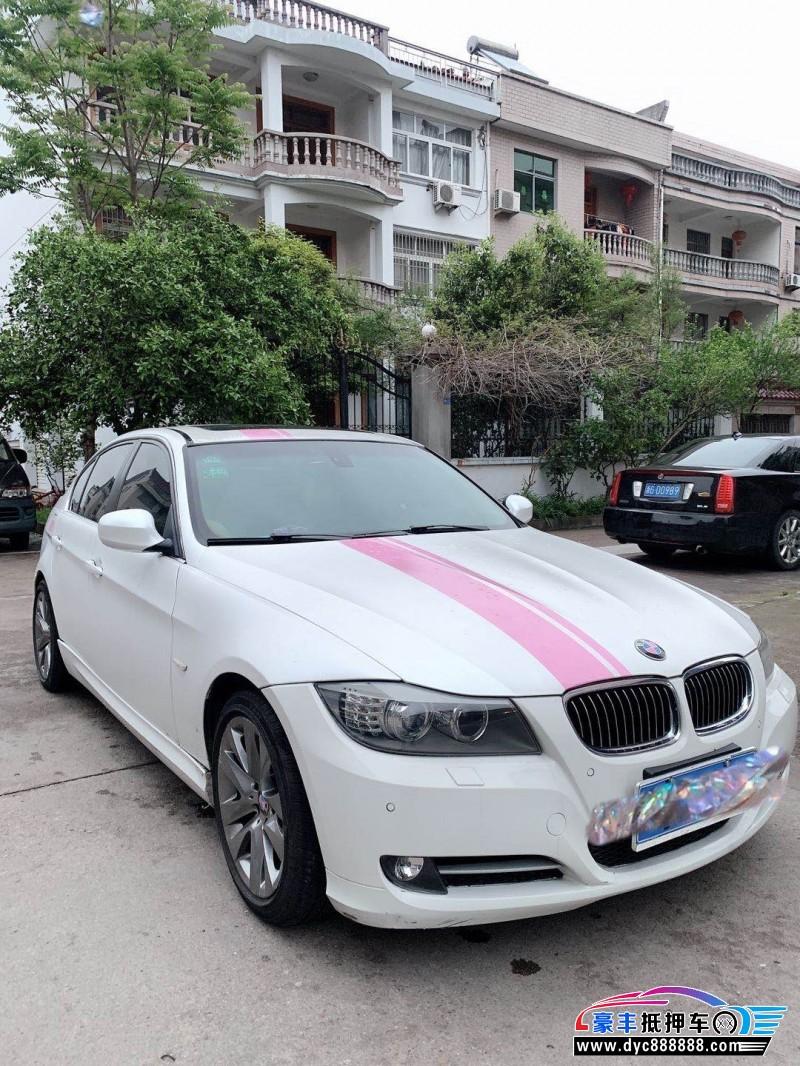 抵押车出售11年宝马3系(进口)轿车