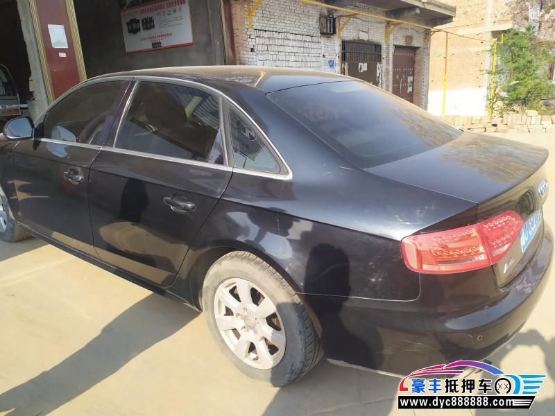09年奥迪A4L轿车抵押车出售
