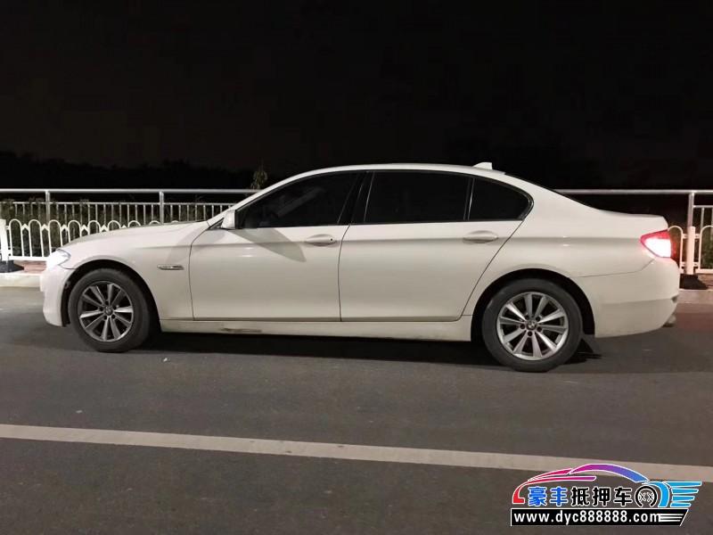 11年宝马5系轿车抵押车出售