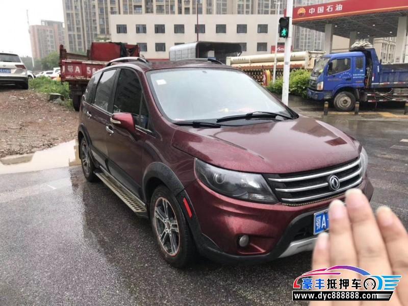 14年东风风行景逸SUVSUV抵押车出售