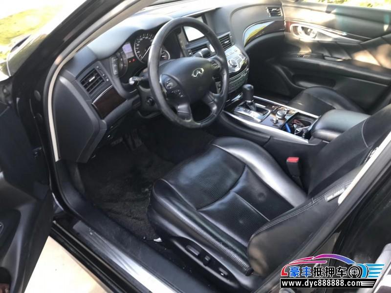 14年英菲尼迪Q50L轿车抵押车出售