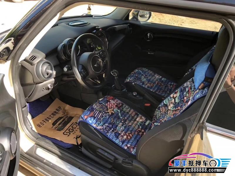 15年宝马MINI轿车抵押车出售