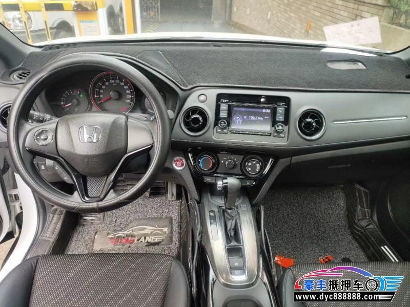 抵押车出售18年本田XR-VSUV