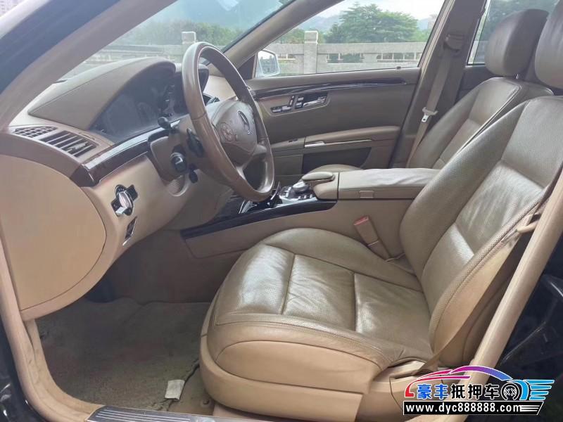 10年奔驰S轿车抵押车出售