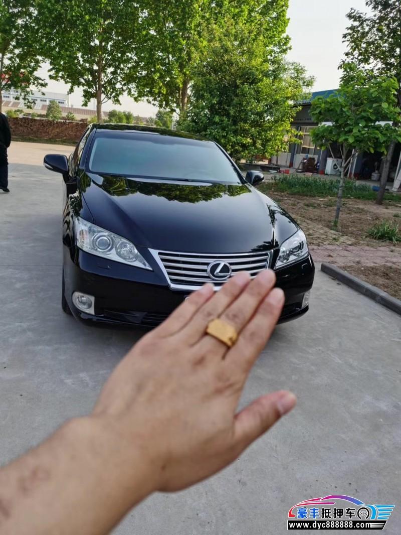12年雷克萨斯ES轿车抵押车出售