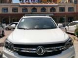 抵押车出售18年东风风行景逸S50SUV