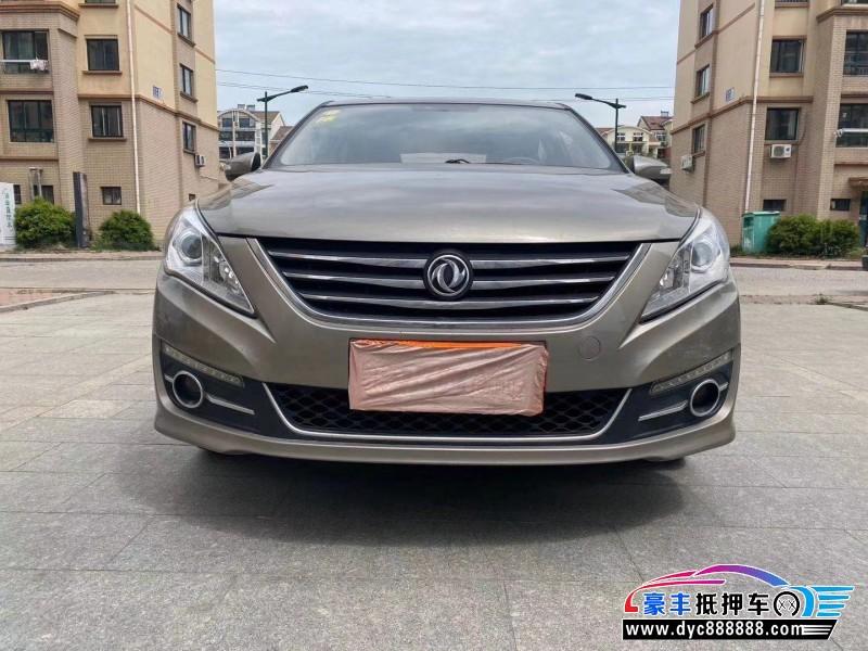 抵押车出售16年东风风行景逸S50轿车