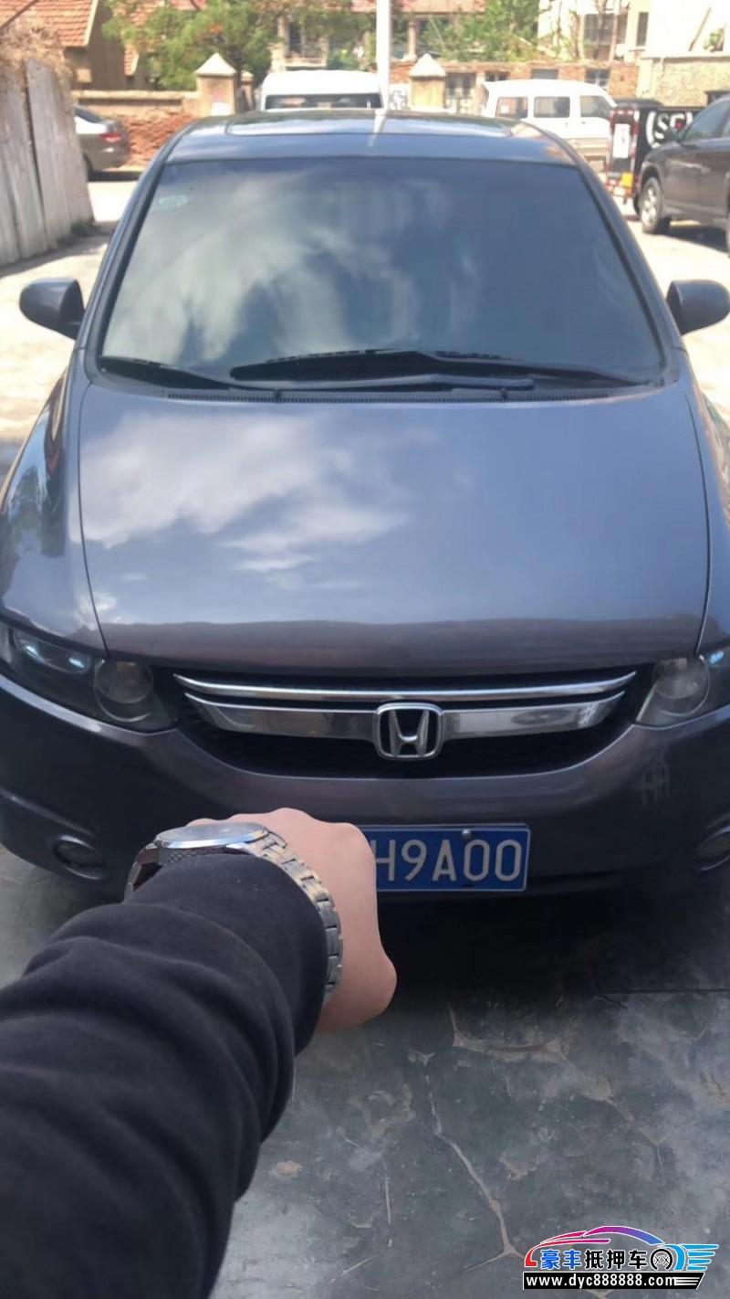 抵押车出售09年本田奥德赛MPV