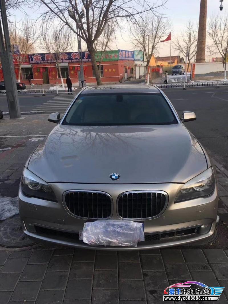 抵押车出售12年宝马7系轿车