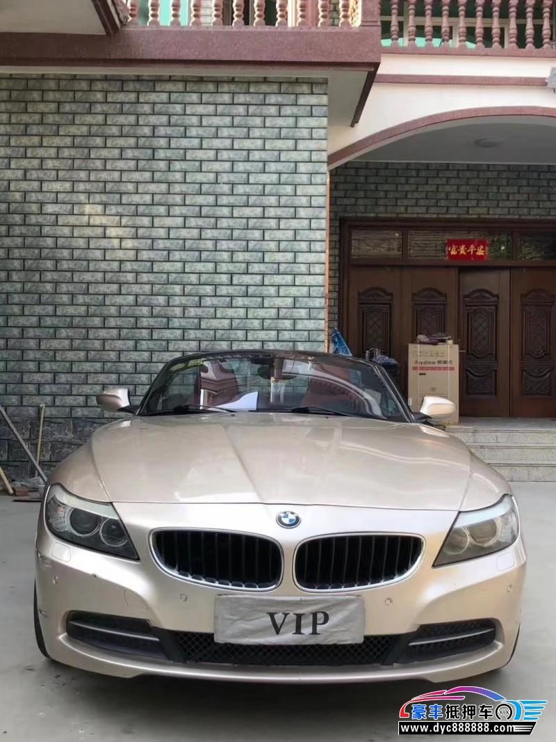 抵押车出售12年宝马Z4跑车
