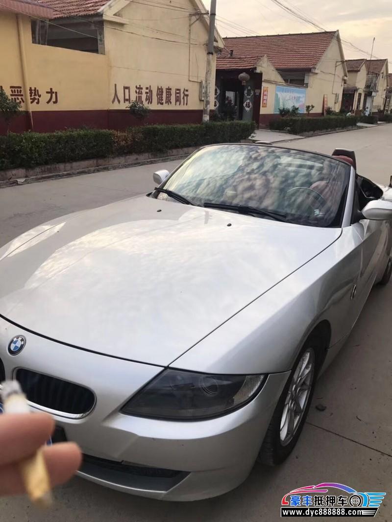 抵押车出售08年宝马Z4跑车