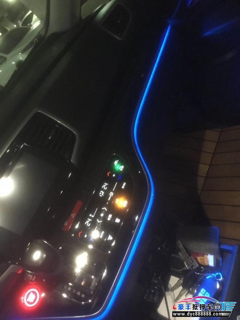 19年本田奥德赛MPV抵押车出售