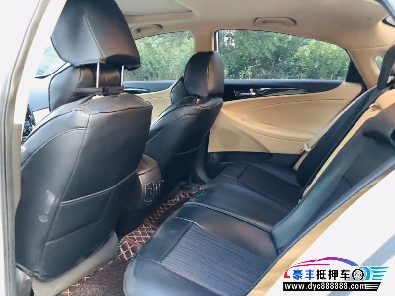 16年现代索纳塔轿车抵押车出售