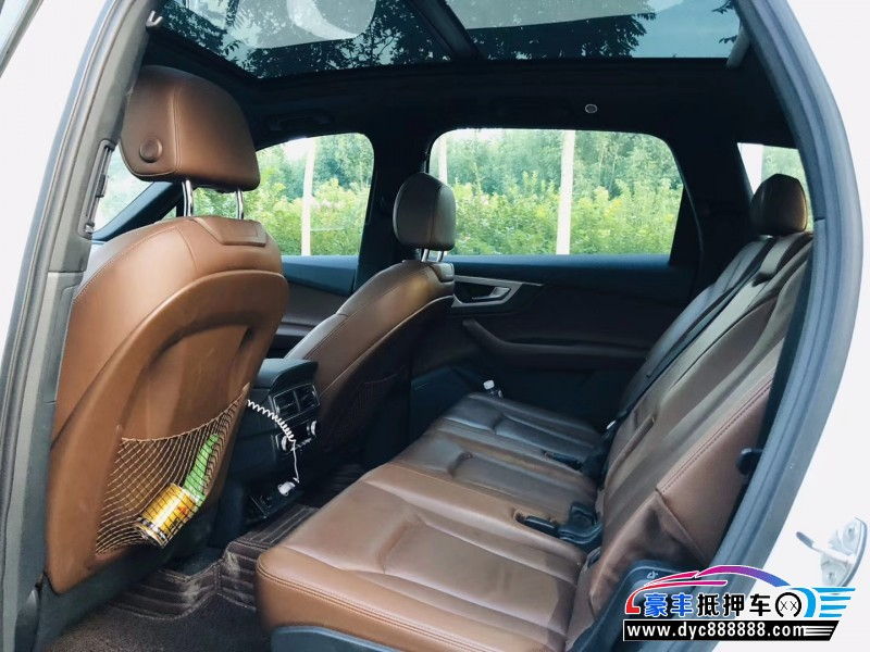 17年奥迪Q7SUV抵押车出售
