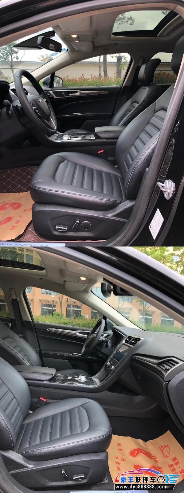 18年福特蒙迪欧轿车抵押车出售