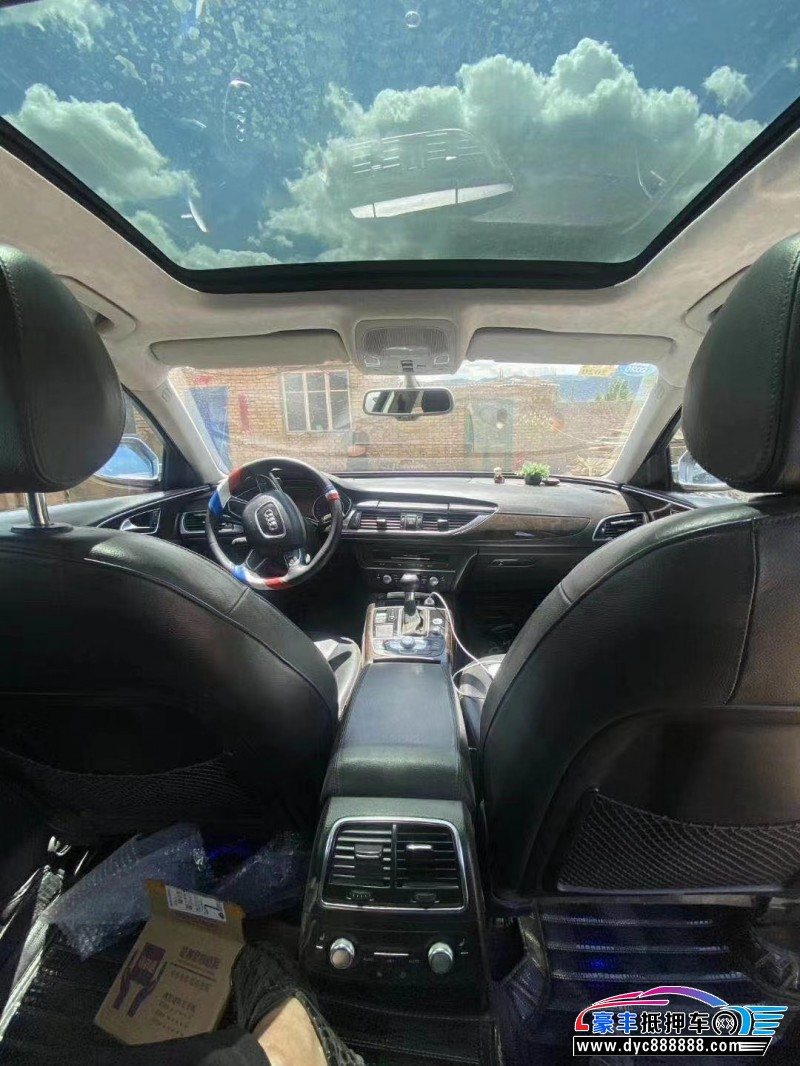 12年奥迪A6轿车抵押车出售