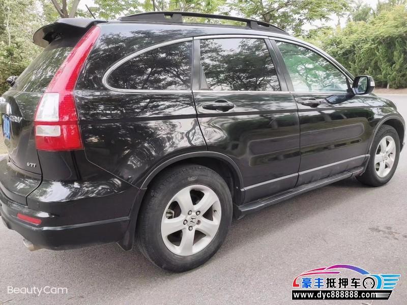 11年本田CR-VSUV抵押车出售