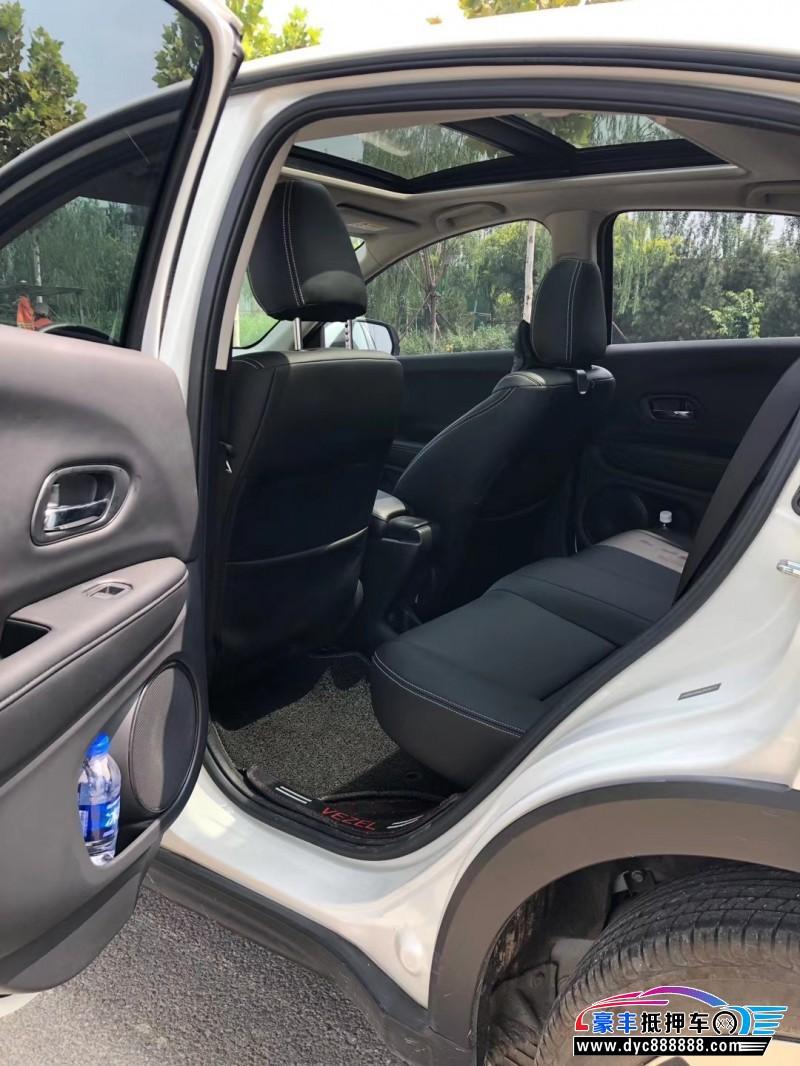 18年本田缤智SUV抵押车出售