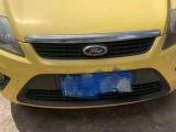 09年福特福克斯轿车抵押车出售