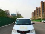 抵押车出售14年五菱汽车五菱宏光MPV