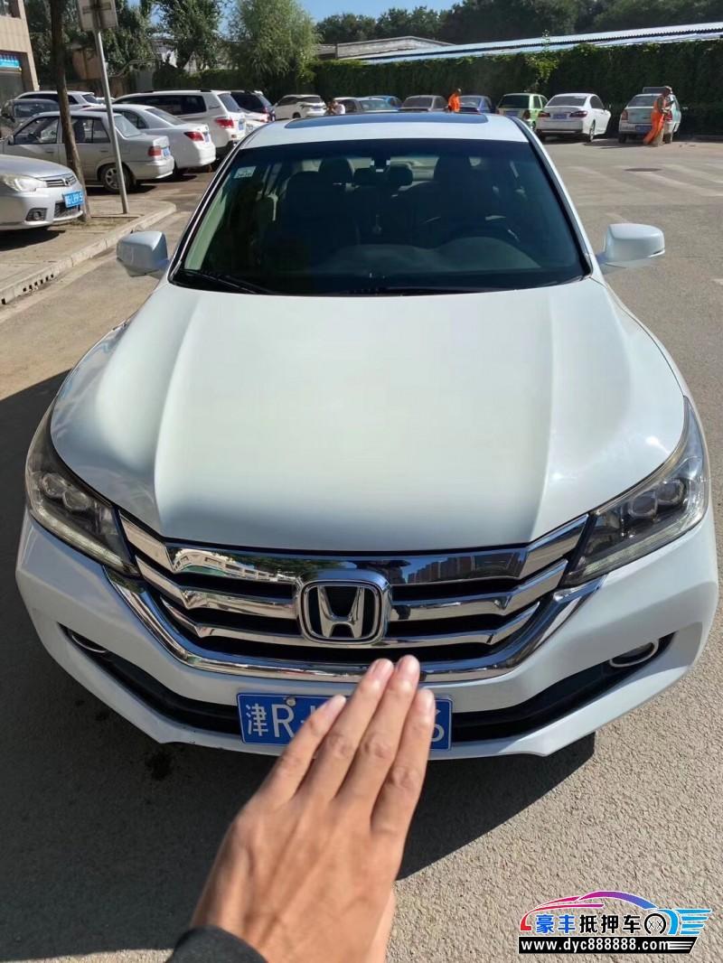 抵押车出售14年本田雅阁轿车