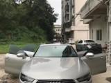 抵押车出售18年奥迪A7轿车