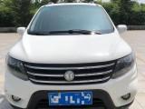 抵押车出售16年东风风行景逸X5SUV