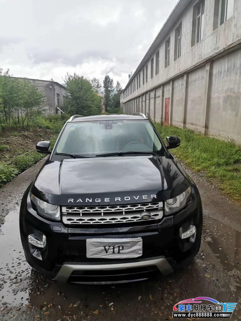 12年路虎揽胜极光SUV抵押车出售