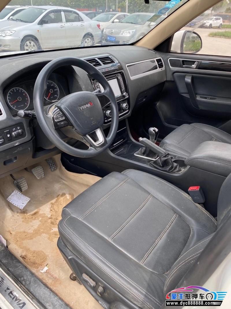 抵押车出售15年野马汽车T70SUV