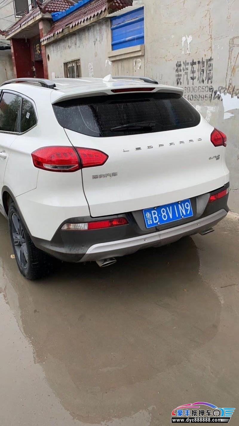 18年猎豹汽车CS10SUV抵押车出售
