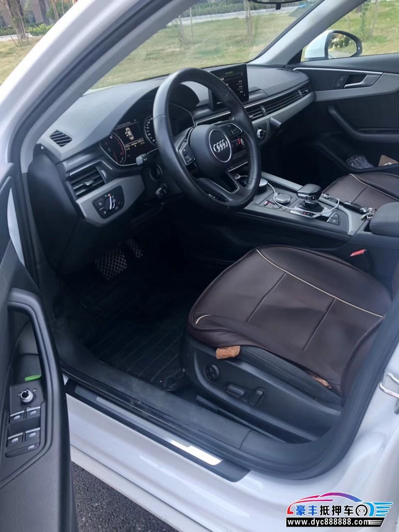 17年奥迪A4轿车抵押车出售