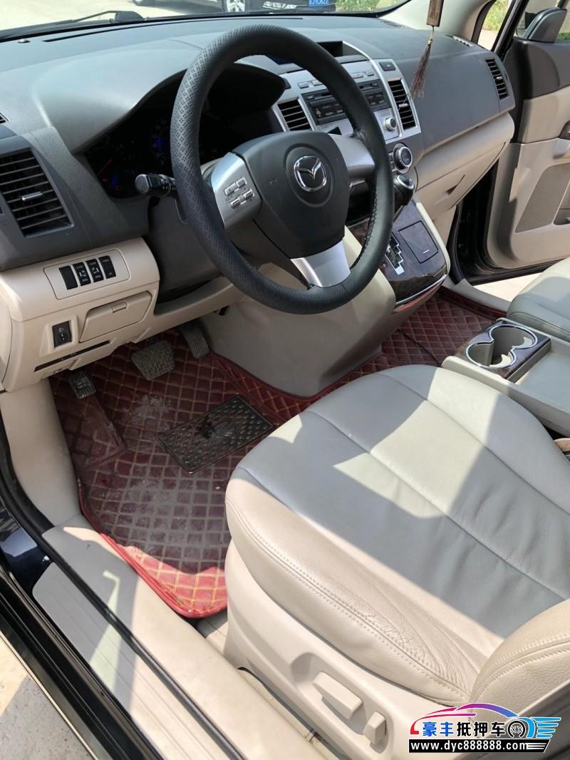 14年马自达马自达8MPV抵押车出售