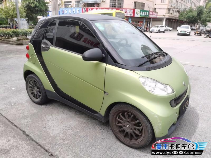 11年奔驰smart轿车抵押车出售