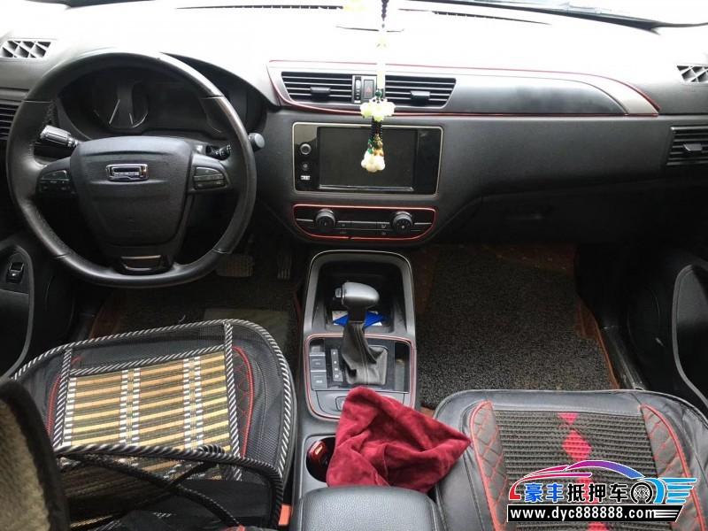 17年观致观致5SUV抵押车出售