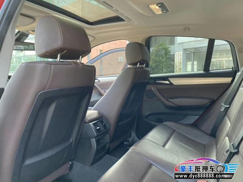 18年宝马X4SUV抵押车出售