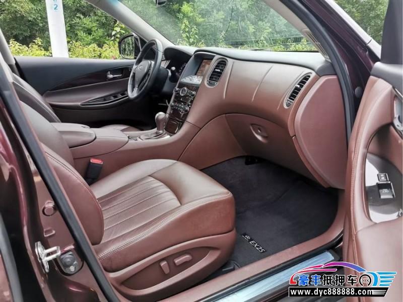13年英菲尼迪EX25SUV抵押车出售