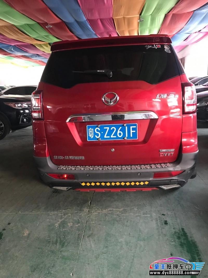 抵押车出售15年北汽幻速S3MPV