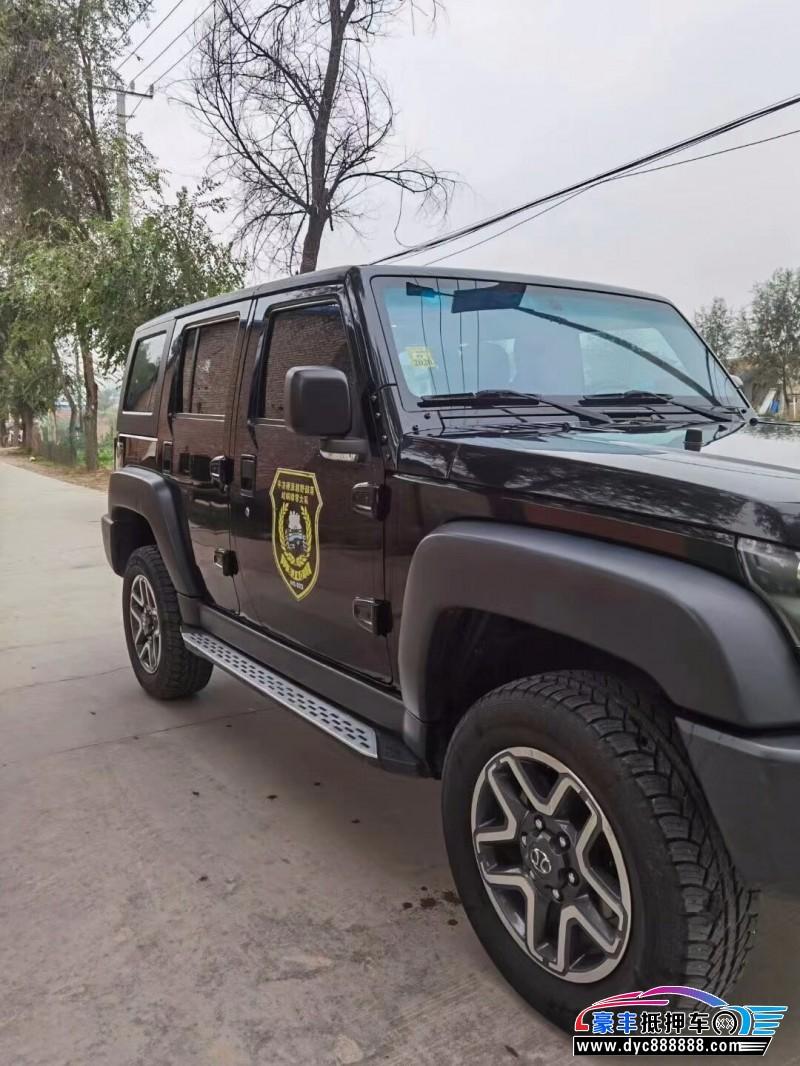 抵押车出售16年北京BJ40SUV