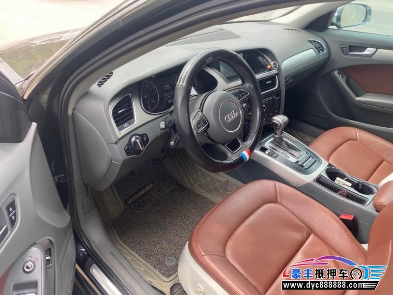 14年奥迪A4轿车抵押车出售
