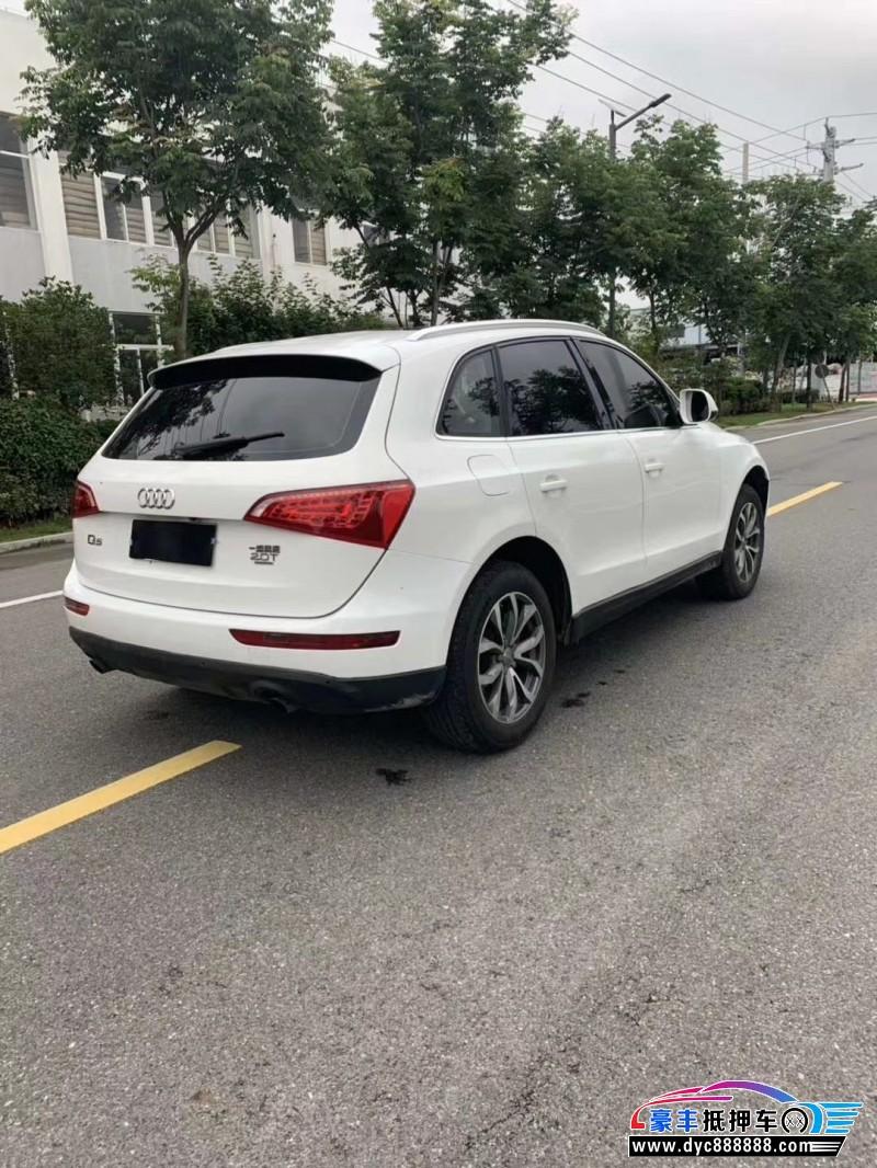 抵押车出售13年奥迪Q5SUV