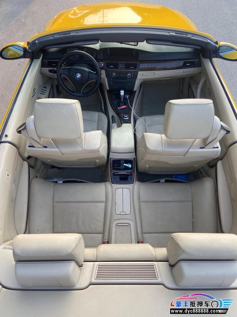 08年宝马3系轿车抵押车出售