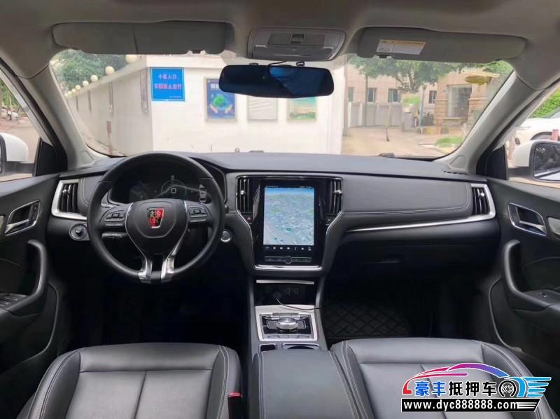 抵押车出售20年荣威i6轿车