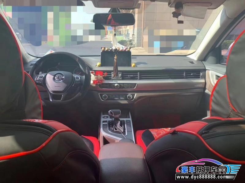 抵押车出售17年东风风行景逸X5SUV