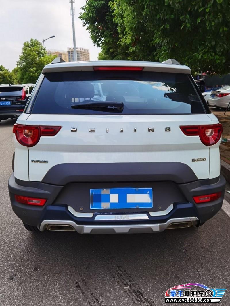 抵押车出售17年北京BJ20SUV