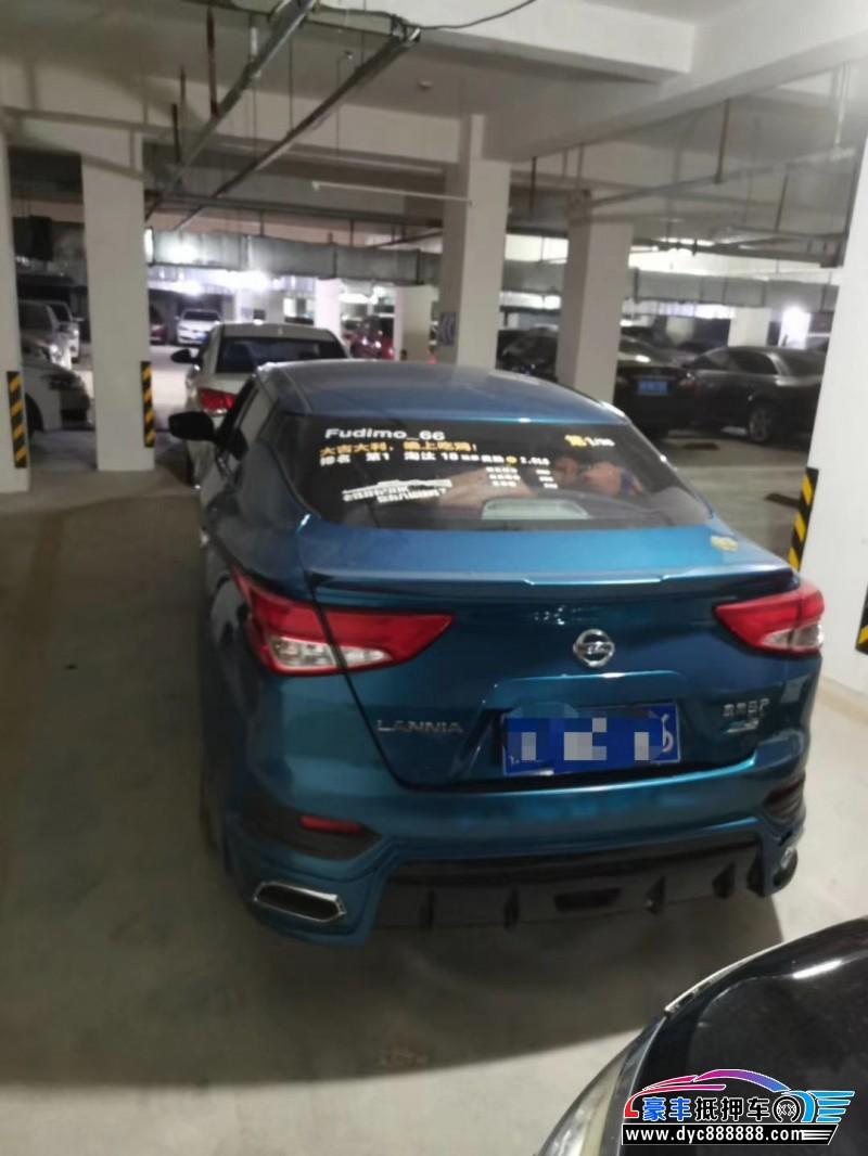 16年日产蓝鸟轿车抵押车出售