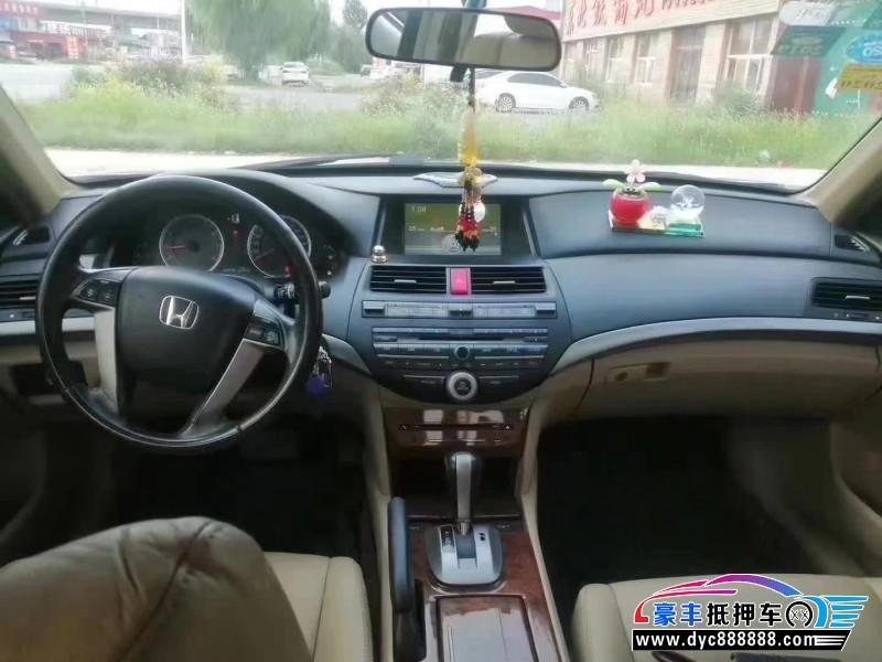 11年本田雅阁轿车抵押车出售