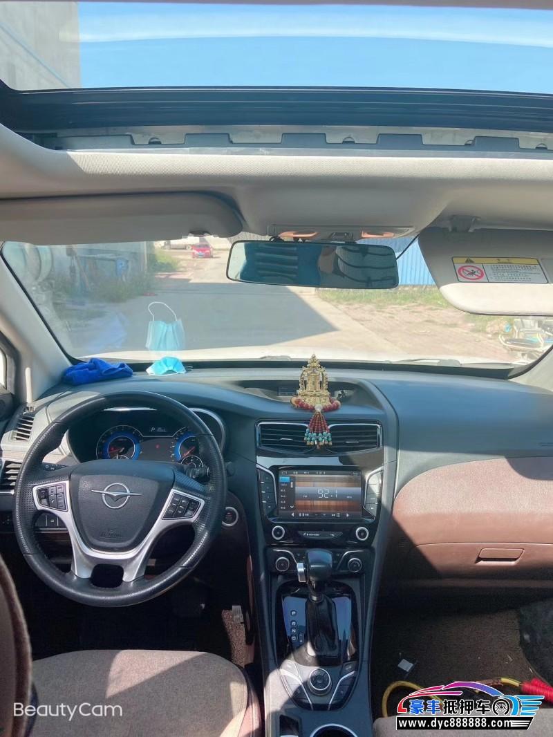 16年海马福美来SUV抵押车出售
