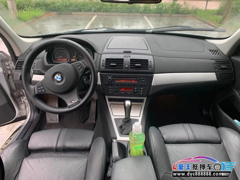 09年宝马X3SUV抵押车出售