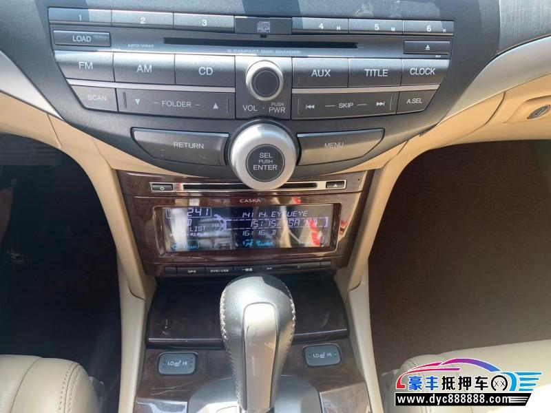 10年本田雅阁轿车抵押车出售